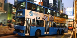 1994 Leyland Olympian 11m non-A/C