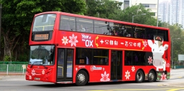 Chinese Zodiac Bus