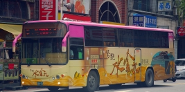 Kee-Lung Bus (基隆客運)