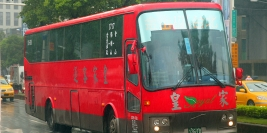 Royal Bus (皇家客運)