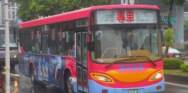 South East Bus (東南客運)